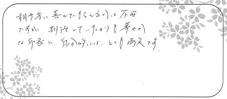 21091301木目金の婚約指輪_A005.jpg