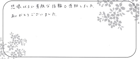 21091303木目金の婚約指輪・結婚指輪_J005.jpg