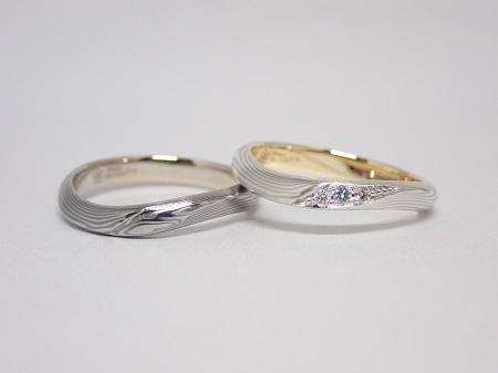 21091601木目金の結婚指輪_J004.JPG