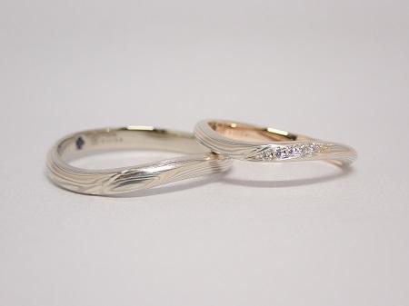 21091801木目金の結婚指輪_H003.JPG