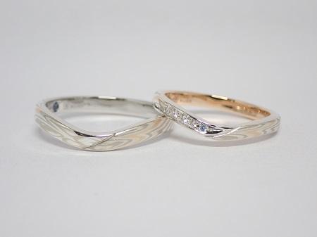 21091901木目金の結婚指輪_G004.JPG
