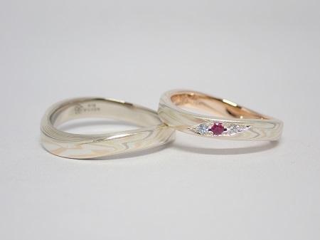 21091901木目金の結婚指輪_E003.JPG