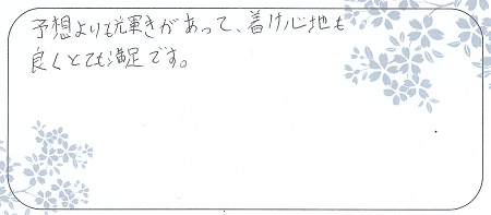 21091901木目金の結婚指輪_S005.jpg