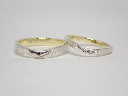 21092001木目金の結婚指輪_C004.JPG