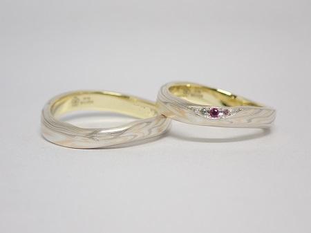 21092301木目金の結婚指輪_A004.JPG