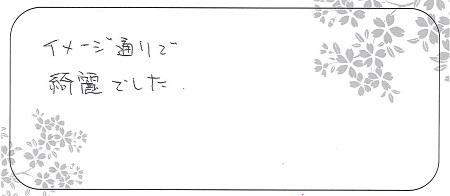 21092301木目金の結婚指輪_A005.jpg