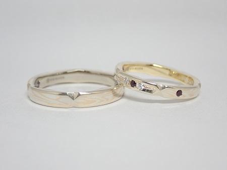 21092401木目金の結婚指輪_LH003.JPG