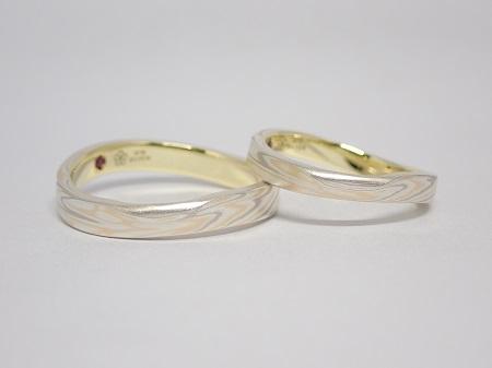 21092501木目金の結婚指輪_B003.JPG