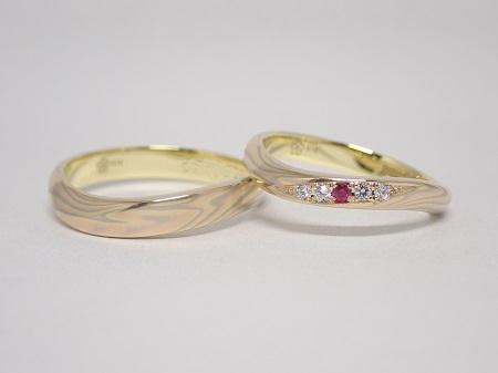 21092501木目金の結婚指輪_OM003.JPG