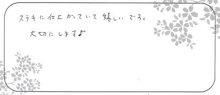 21092601木目金の結婚指輪_A005.jpg