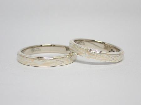 21092801木目金の結婚指輪_E003.JPG
