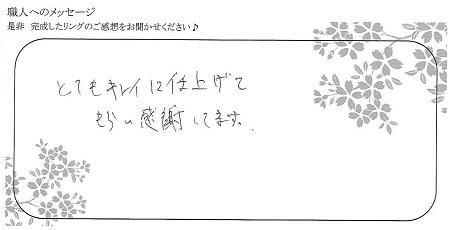 21100401木目金の婚約指輪_Y005.jpg