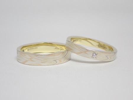 21100401木目金の結婚指輪_K004.JPG