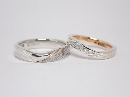 21100802木目金の結婚指輪_U004.JPG