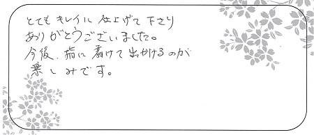 21101001婚約指輪_J002.jpg