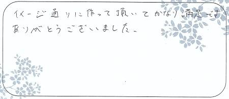 21101001木目金の婚約指輪_S005.jpg
