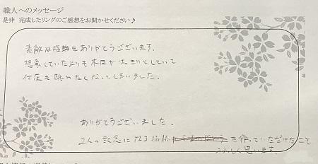 21101001木目金の結婚指輪_OM004.jpg