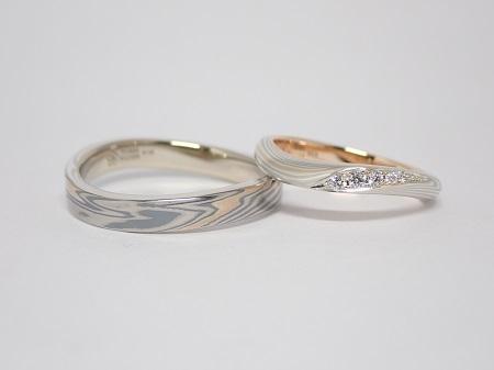 21101001木目金の結婚指輪_Y003.JPG