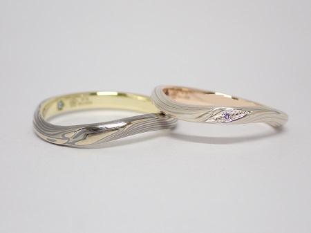 21101003木目金の結婚指輪_B003.JPG