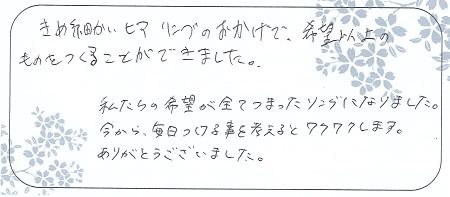 21101101木目金の結婚指輪_S005.jpg
