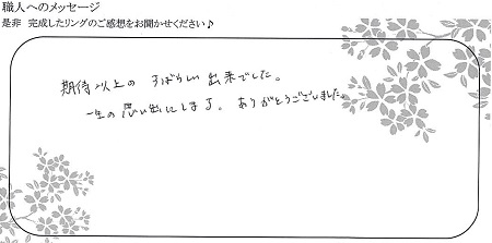 21101701木目金の婚約・結婚指輪_VC005.jpg