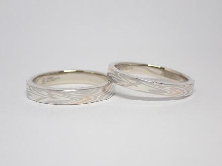 21101701木目金の結婚指輪_C003.JPG
