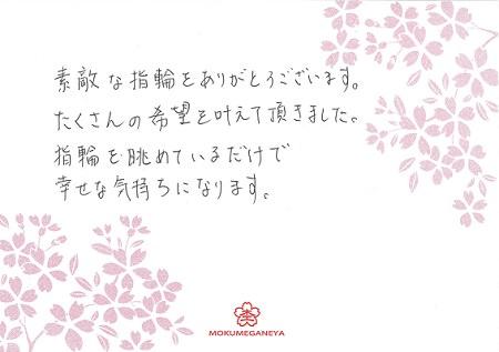 5115112401グリ彫りの結婚指輪_G00.jpg