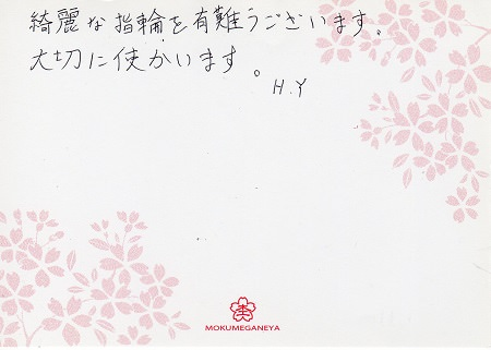 6073001木目金の婚約指輪・結婚指輪K (4).jpg