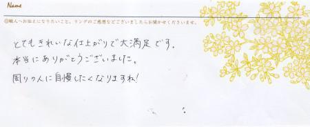10122302木目金の結婚指輪_表参道本店003.jpg