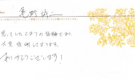 101221木目金の婚約指輪_神戸店002.jpg
