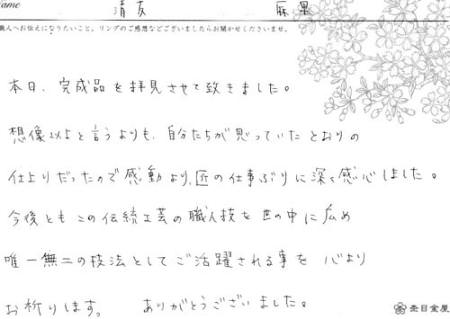 101225木目金の結婚指輪_大阪店003③1.jpg