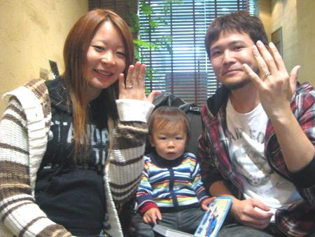 10122501木目金の結婚指輪_名古屋店001.jpg