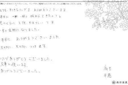 101227木目金の結婚指輪_大阪店003②.jpg