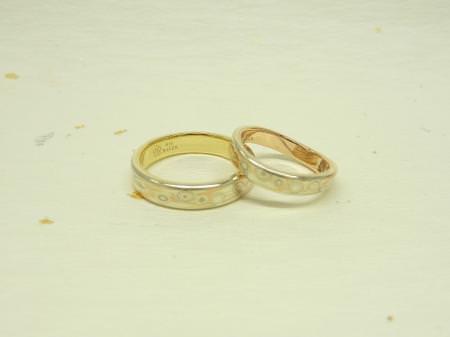 杢目金屋の結婚指輪_.JPG