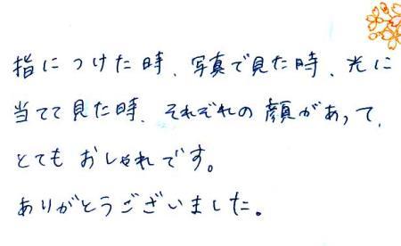 0109木目金の結婚指輪_大阪店003.jpg