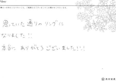 110109木目金の結婚指輪_大阪店003③.jpg