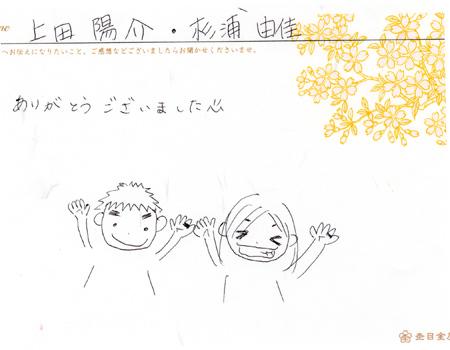 110109木目金の結婚指輪_神戸店003.jpg