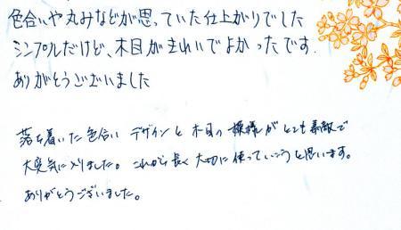 110110木目金の結婚指輪_大阪店003.jpg