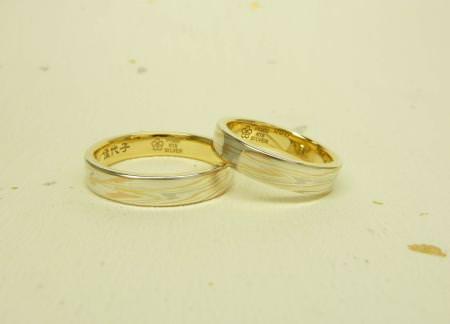 110115+木目金の結婚指輪+銀座店002.JPG