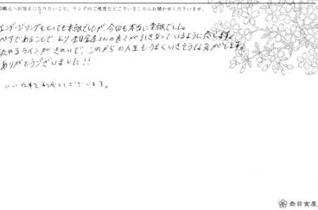 11012301木目金の結婚指輪_大阪店003.jpg