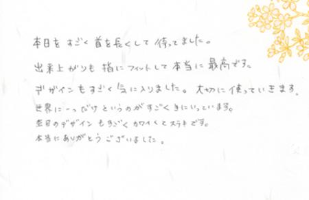 110205木目金の結婚指輪_神戸店002.jpg