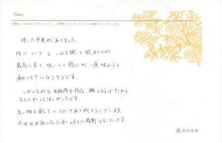 110205木目金の結婚指輪_神戸店003②.jpg