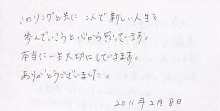 11020802木目金の結婚指輪_表参道本店003-2.jpg