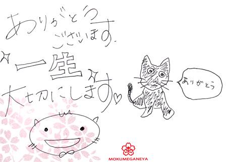 110213グリ彫りの結婚指輪_名古屋店003.jpg