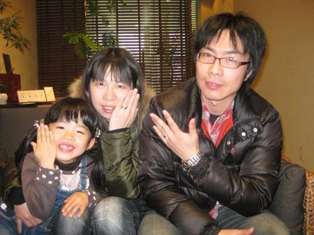 110213寄金細工の結婚指輪_名古屋店001.jpg