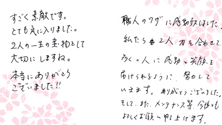 110220木目金の結婚指輪_神戸店003.jpg