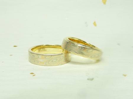 11031305木目金の結婚指輪」_大阪店002のサムネール画像