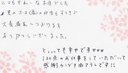 110227木目金の結婚指輪_大阪店009.jpgのサムネール画像