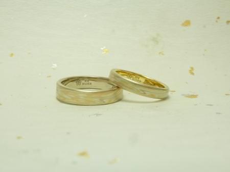 110306木目金の婚約指輪_表参道本店_002.JPG