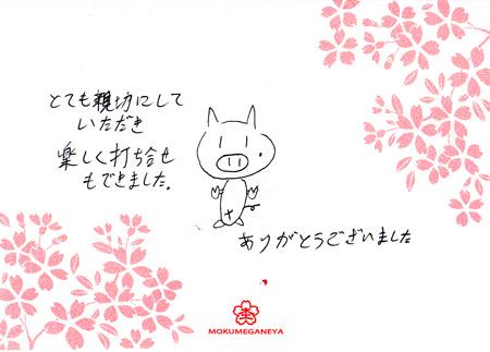 110326木目金の結婚指輪_横浜元町店003.jpg